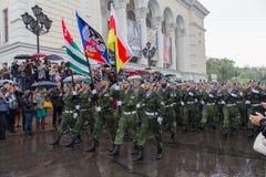 Donetsks Peoples för nationell vakt republik Royaltyfri Bild