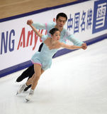 en Yiming Wu van Huibo (CHN) Stock Fotografie