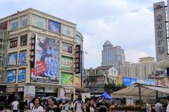 Dong fang centrum handlowe obraz royalty free