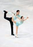 DONG van Huibo/het korte programma van Yiming WU Stock Afbeelding
