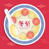 Dong Zhi means winter solstice festiva. TangYuan sweet dumplings serve with soup. Chinese cuisine vector illustration. Dong Zhi means winter solstice festival Royalty Free Stock Images