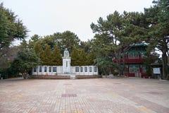 Dongbaek park Royalty Free Stock Photo