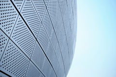 Dongdaemun设计广场在汉城,韩国 免版税库存照片