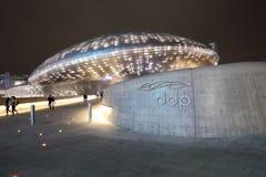 Dongdaemun设计广场 免版税图库摄影