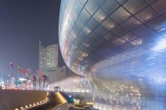 Dongdaemun designPlaza Arkivfoto