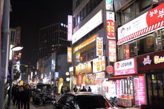 Dongdaemun Royalty Free Stock Photos