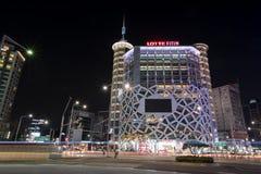 Dongdaemun Shopping district at Night on Jun 18, 2017 in Seoul c Royalty Free Stock Photography