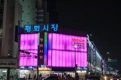 Dongdaemun town market Stock Photo