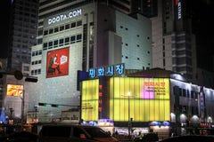 Dongdaemun town market Stock Image