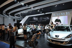 Dongfeng Peugeot pavilion Stock Photo