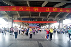Dongguan bus station, in china Royalty Free Stock Photography