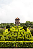 Dongguan Cheung On Park Royalty Free Stock Images