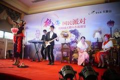 Dongguan Kina: etappskådespelare Royaltyfri Bild