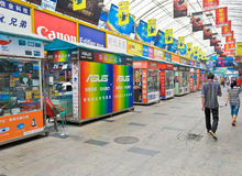 Donghua computer market royalty free stock photo