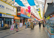 Donghua computer market Royalty Free Stock Photography