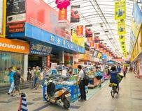 Donghua computer market stock photography