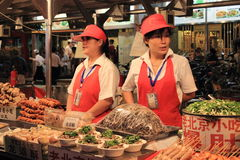 Donghuamen night food market in Beijing: Vegetable Stock Photos