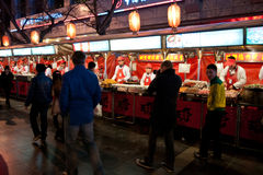 Donghuamen Night Market Royalty Free Stock Photography