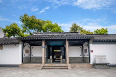 Donglin College, Wuxi, Jiangsu door Stock Images