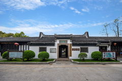 Donglin College, Wuxi, Jiangsu door Royalty Free Stock Photography