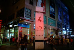 Dongmen Pedestrian Street in Shenzhen, China. SHENZHE, CHINA-JANUARY 26: Shoppers and visitors crowd the famous Dongmen Pedestrian Street on in Shenzhen, China royalty free stock photos