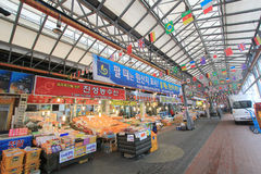 Dongmun Traditional Market in Jeju Royalty Free Stock Photo