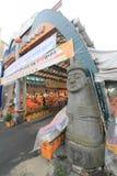 Dongmun Tradycyjny rynek w Jeju Obraz Stock