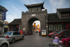 Dongquan port i Yangzhou Royaltyfri Bild