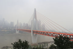 Dongshuimen cable-stayed bridge. Fog, east watergate (dongshuimen) cable-stayed bridge, chongqing city, china royalty free stock photo
