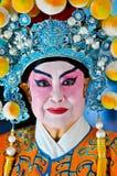 Donna cinese di nuovo anno in costume tradizionale Immagini Stock