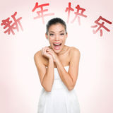 Donna cinese felice del nuovo anno e testo rosso Fotografia Stock Libera da Diritti
