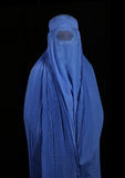Donna dell'Afghanistan Fotografie Stock