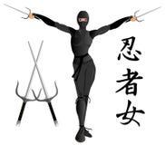 Donna di Ninja Fotografia Stock
