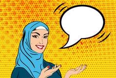 Donna di Pop art nel hijab Immagine Stock