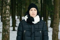 Donna nella foresta Fotografie Stock