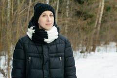 Donna nella foresta Fotografia Stock Libera da Diritti
