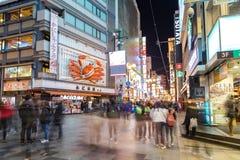 Dontonbori na área de Namba, Odsaka, Japão Imagens de Stock