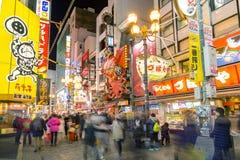 Dontonbori, Osaka, Japão Imagem de Stock