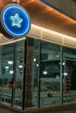 Donuts голубой звезды стоковые изображения