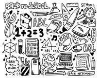 doodle σχολείο Στοκ φωτογραφία με δικαίωμα ελεύθερης χρήσης