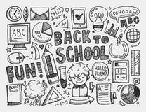 Το χέρι σύρει doodle το σχολικό στοιχείο Στοκ Φωτογραφίες