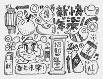 Doodle Chinese New Year background,Chinese word Royalty Free Stock Photos