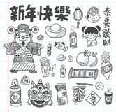 Doodle Chinese New Year icons set Stock Images