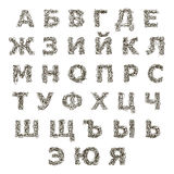 Doodle cyrillic alphabet Stock Image