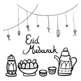 Doodle Eid Fitri бесплатная иллюстрация