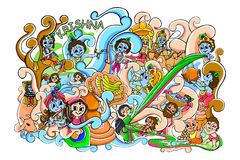 Doodle for Happy Janmashtami wallpaper background Royalty Free Stock Photography