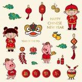 Doodle kreskówka chińskiego nowego roku, chiński chrzcielnica charakter jest «szczęśliwym chińskim nowym rokiem «i «lukratywny «p ilustracji
