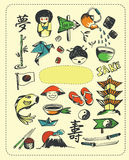 Doodle set of Japan. Doodle set the most famous objects of in Japan vector illustration