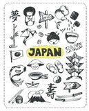 Doodle set of Japan. Doodle set the most famous objects of in Japan. Vector Illustration stock illustration