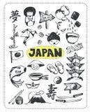Doodle set Japonia ilustracji